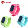 2016 Smart Watch Children Kid Wristwatch