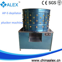 plucker machine AP-5 chicken plucker chicken scalder & plucker machine for sale