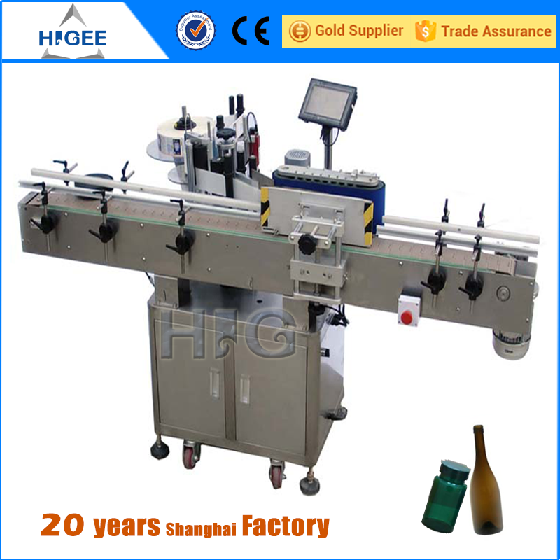 XLB Series manual round labeler For Making Rubber Sheet