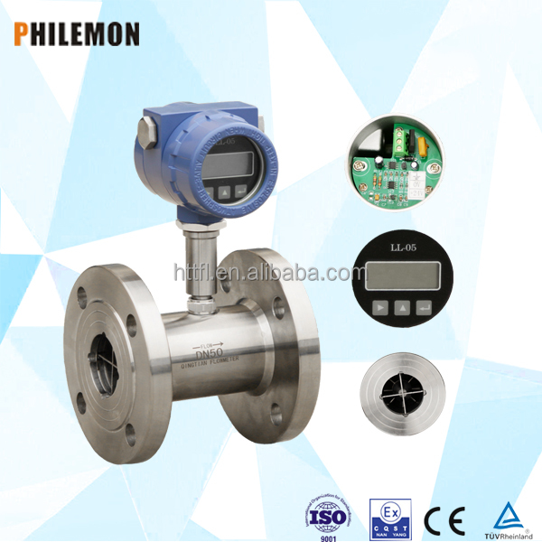 Different pressure type long life high precision turbine flow meter