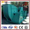 High-speed Good Quality Blower/ industrial exhaust fan/ Centrifugal blower fan