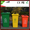 Plastic Foot Pedal Construction Waste Bin Container For Sale