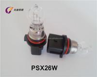 PSX26W UV quartz glass fog mini bulb 12v 27w