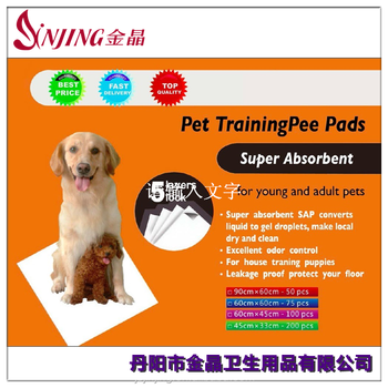 pet puppy pad, pet pee pad, pet training pad