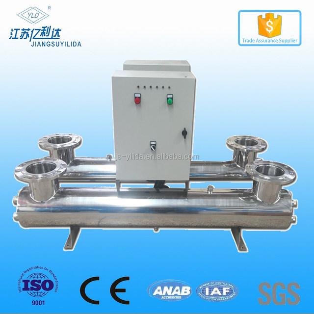 Commercial Tap Water Disinfection UV Water Purifier