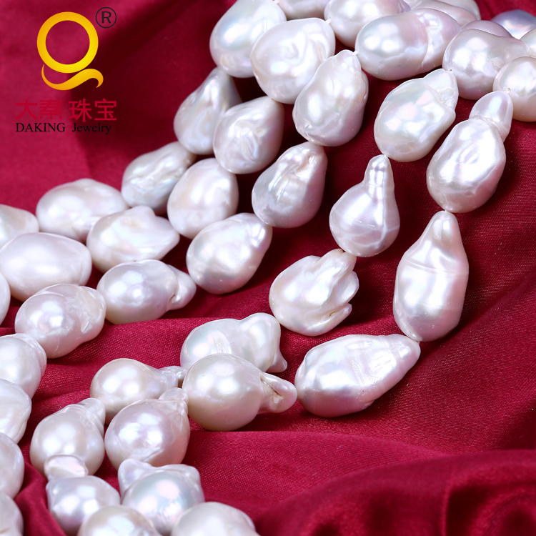 Wholesale 16-17mm AAA big nucleated baroque pearl in loose strand