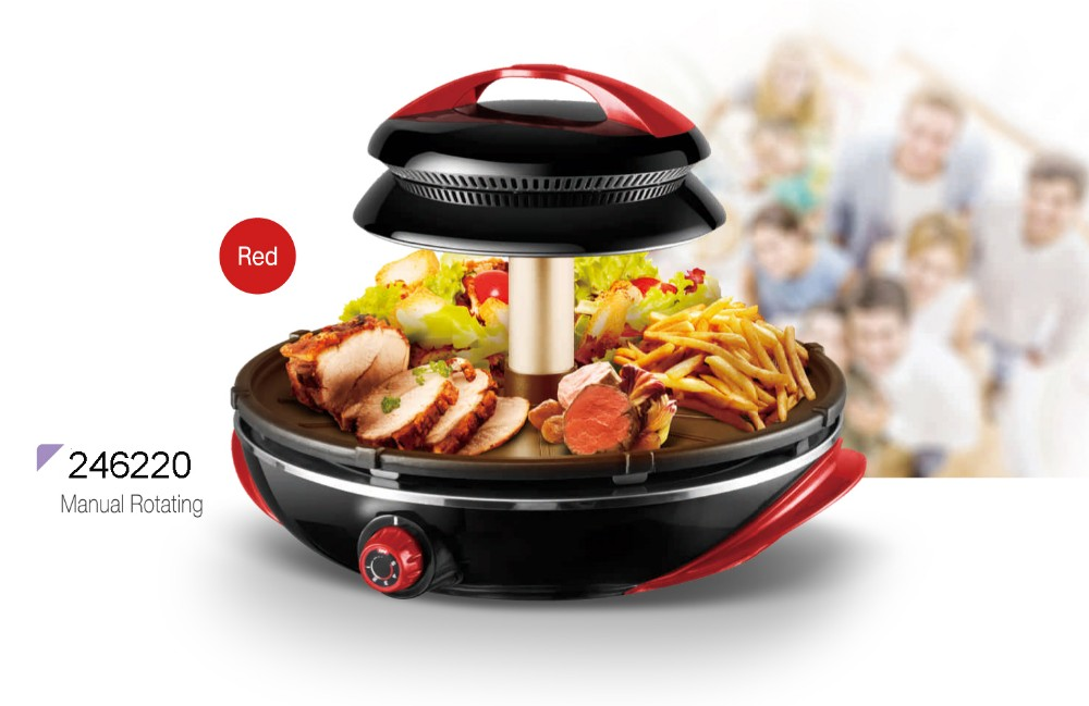 Innovative In door Easy Grill 1300W Round Halogen Grill Pan