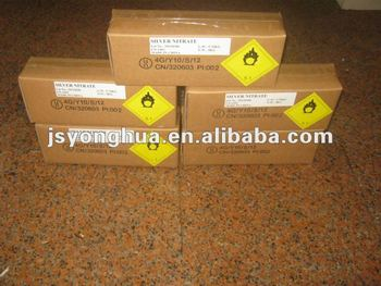 Silver nitrate CAS 7761-88-8