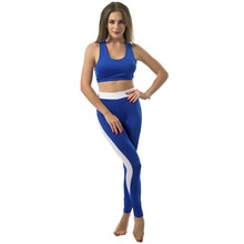 Hot Sale 2016 New Women's Yoga Sets Fitness Sportswear Suits Yoga Shirts Running Gym Yoga Sports Bra Top And Elastic Slim Pants