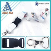 Design your own logo free lanyard keychain