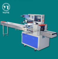 Automatic Frozen Food/ Candy/Pillow/Bread/ Cake packing machine/Flow packing machine