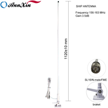 156-163MHz 3.5dBi Marine Vhf Boat Ship Antenna With RG58 Cable 7M