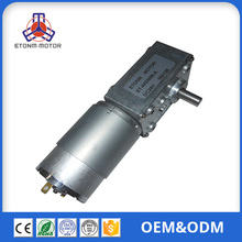 CE, RoHS approved 58mm worm gear electromotor for lifting table
