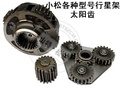PC220-8 carrier 22U-27-21170,hydraulic excavator parts,22U-27-21140