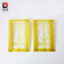 Custom printed packing bag plastic for tea