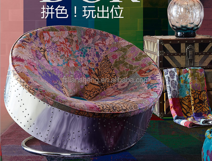 Modern fashion Colorful leisure round egg ball <strong>chair</strong> made in Foshan Liansheng