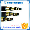 ali baba china rubber hose High pressure hose hydraulic fittings