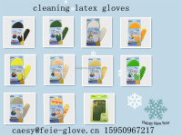 patent products household cleaning latex gloves Zhangjiagang latex gloves factory Jiangsu China
