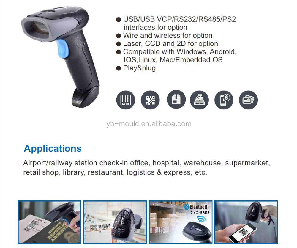 Good Quality Performance Rugged Long Distance industrial Wireless Handheld Bar Code Decoder Barcode Scanner