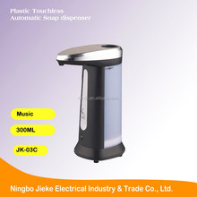 2016 HOT ABS Plastic 400ml touchless liquid automatic sensor soap dispenser for home hotel school office in ningbo