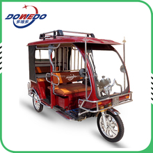 Electric tricycle(ER-02B PLUS)