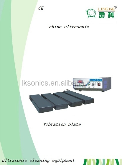 china professional Ultrasonic Vibration plate cleaner
