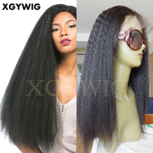 Stock 18inch African American Relaxed Kinky Straight 100% virgin unprocessed Natural color Glueless Full Lace Brazilian hair wig