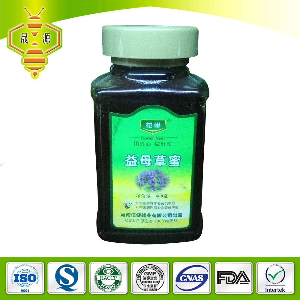 Shengyuan GMP best natural Chinese Date honey