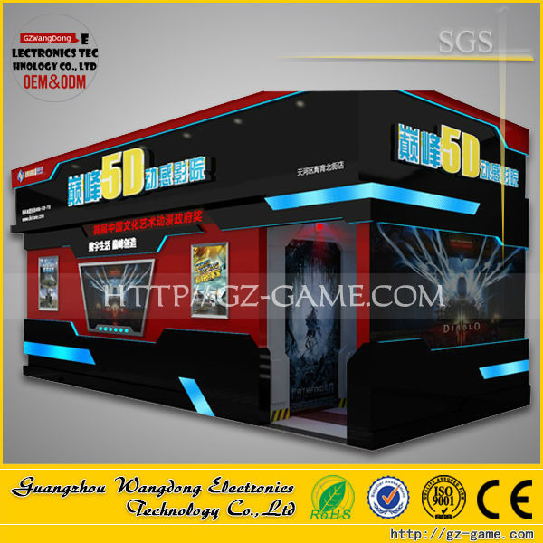2015 Newest mobile snow park 5d cinema equipment for sale