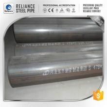 schedule 40 steel pipe dimensions wall thickness 8 schedule 80 steel pipe for sale