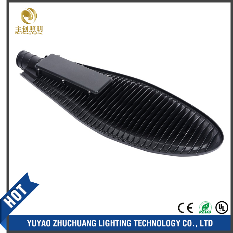 Factory price Meanwell LED driver 50W integrated solar LED street light price,solar LED street light from ningbo