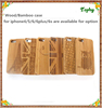 New products 2015 Bamboo wooden 2 in 1 case for iphone 6 , for iphone 6 wood case high quality