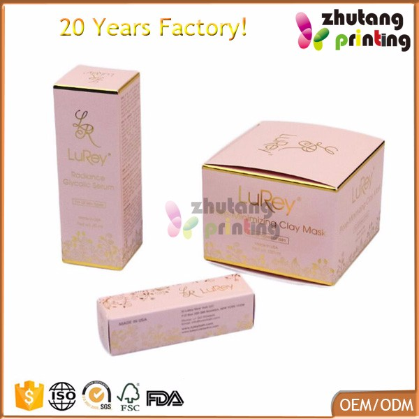 20 years factory fancy cosmetic gift luxury box packaging