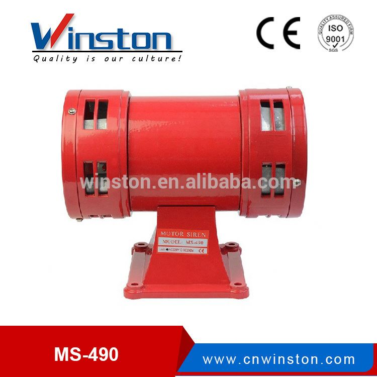 220v 120db security red fire alarm Double motor siren MS-490