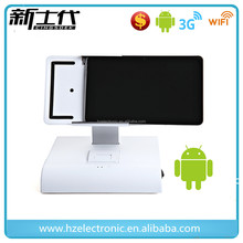 10 inch all in one android pos system for sale