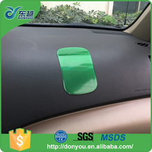 China professional producer flat PU washable sticky silicone material with low price