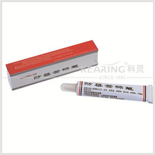 Kearing permanent knitting textile marker 65ml dyeing fabric toothpaste industry marking pen # TM25-Y