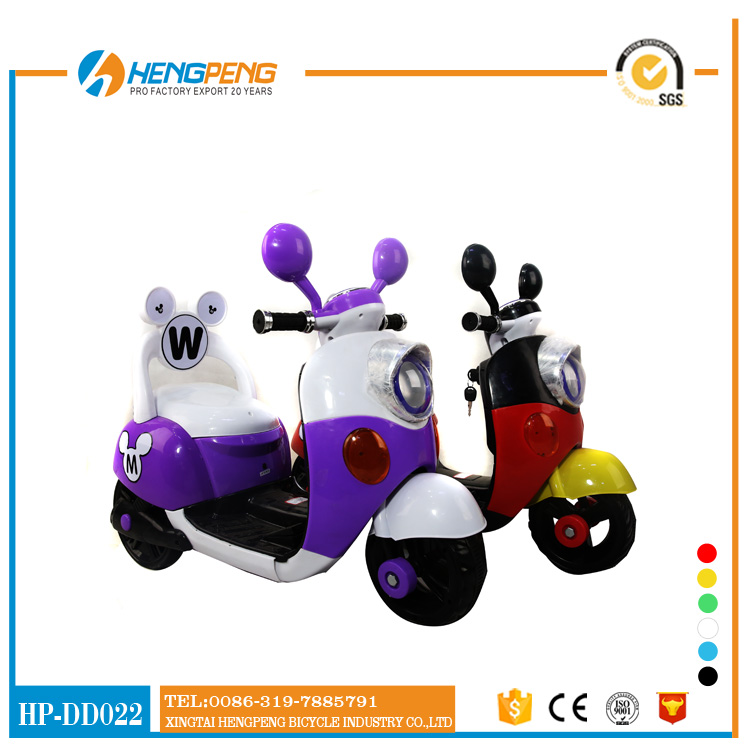 baby tricycle kids electric car motorcycle baby swing car