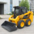 Engineering Construction Machine 2017 New Skid Steer Loader