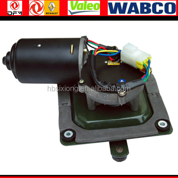 High quality made in china truck parts 3741010-C0100 wiper motor