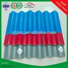 high strength MGO anticorrosion fireproof insulated waterproof roofing sheet better than color stone coated metal roofing tile
