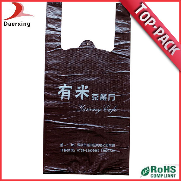 Good price vest carrier garbage brown plastic bags