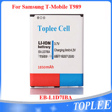1850mAh EB-L1D7IBA Phone Battery For Samsung S2 T989 i727 L700