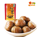 Organic roasted peeled chestnut snacks food nuts