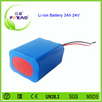 lithium ion 24v rechargeable battery 3000mah for power tools