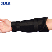 Manufacturer supplied reinforced arm sleeve brace medical orthopedic splint arm support for forearm fracture