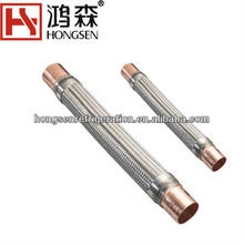 HONGSEN REFRIGERATION PART VIBRATION ELIMINATOR 1/2