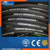 Solid High Pressure Hydraulic Rubber Oil Hose Pipe SAE100 R1AT