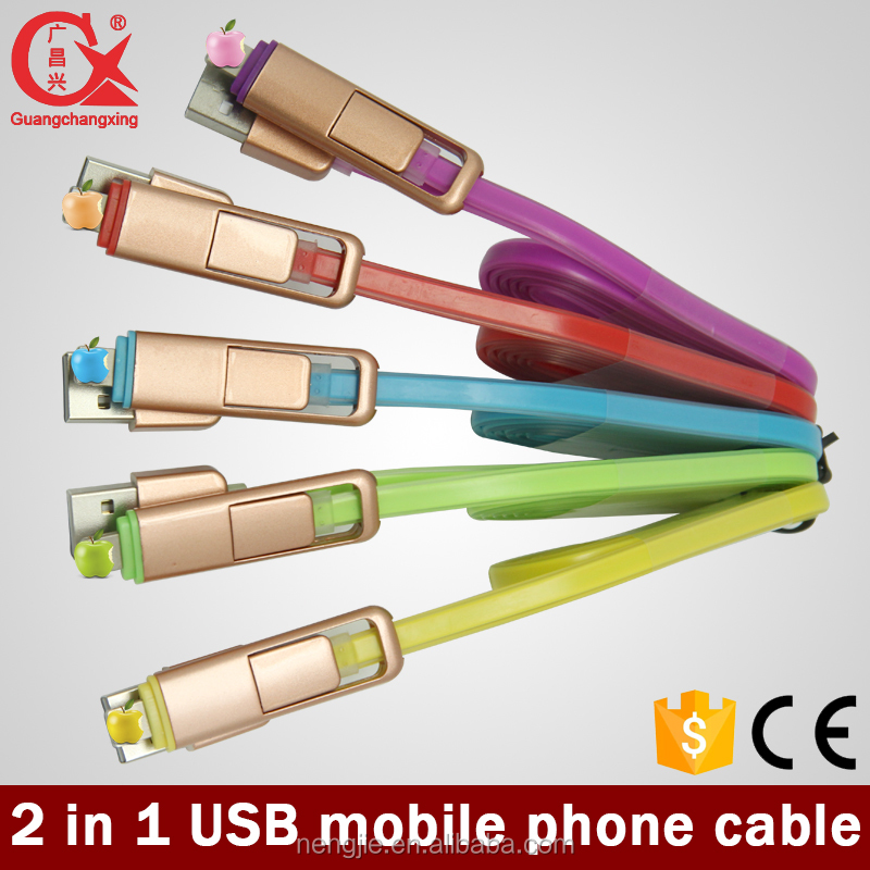 sell well good quality mobile phone accessories yellow color 1.5m2 in 1micro usb2.0 cable