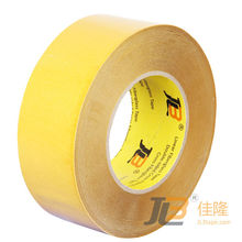 PET double sided adhesive tape / fiberglass mesh filament tape JLS-512